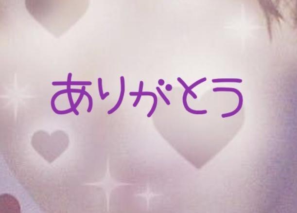 「本日...」11/13(11/13) 19:47 | かれんの写メ・風俗動画