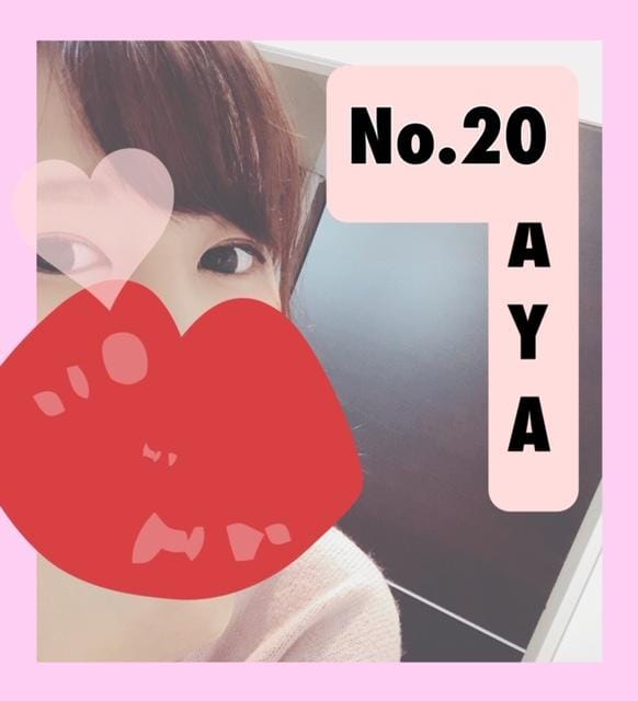「あやブログ(報告)」11/13(11/13) 20:18 | アヤの写メ・風俗動画