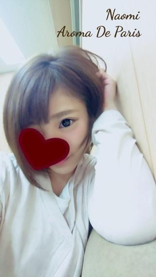 「♡少し出かけ♡」11/13(11/13) 21:27 | ナオミの写メ・風俗動画