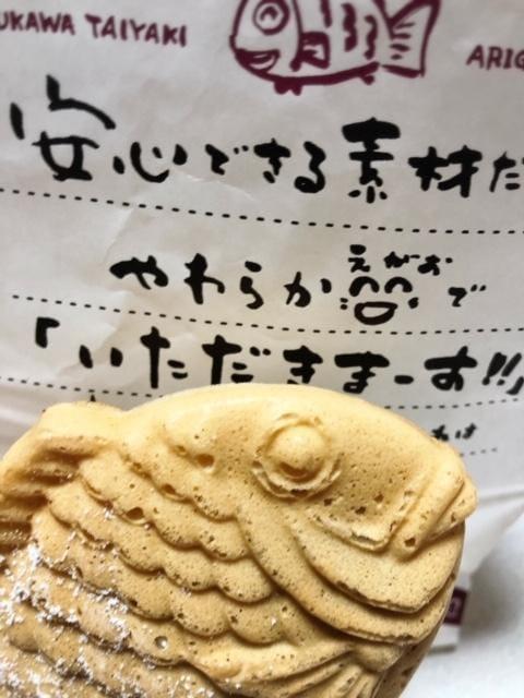 「泳げ!たい焼きくん。」11/13(11/13) 22:20 | りんの写メ・風俗動画