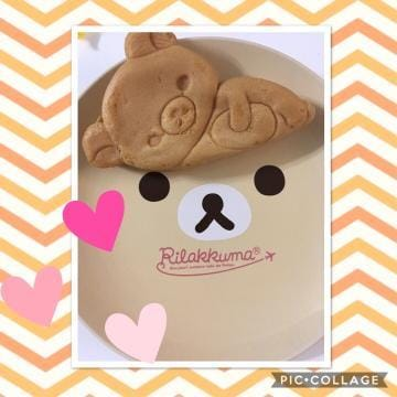 「リラックマ?ありがとうございました?」11/13(11/13) 22:38   しずかの写メ・風俗動画