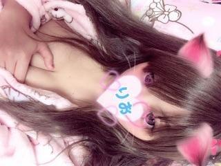 「1日っ♪」11/13(11/13) 22:51   りおの写メ・風俗動画