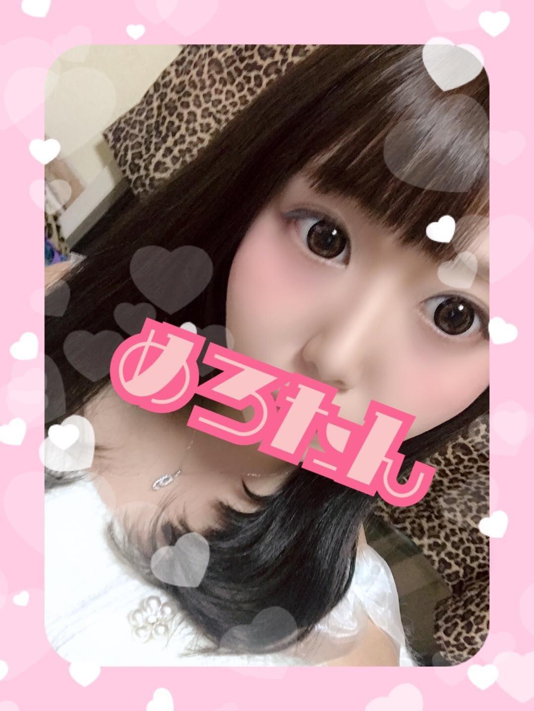 「出勤♪」11/13(11/13) 22:58   メロの写メ・風俗動画