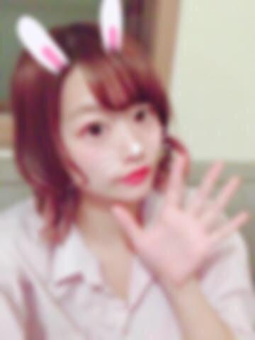 「お礼」11/13(11/13) 23:10 | しゅんの写メ・風俗動画