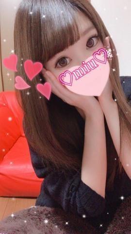 「また明日♡」11/13(11/13) 23:27 | みうの写メ・風俗動画