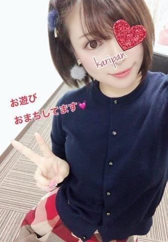 「興奮と今週予定【カリパン】」11/14(11/14) 00:05   椿かりん・カリパンの写メ・風俗動画