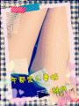 柚月|宇都宮人妻城