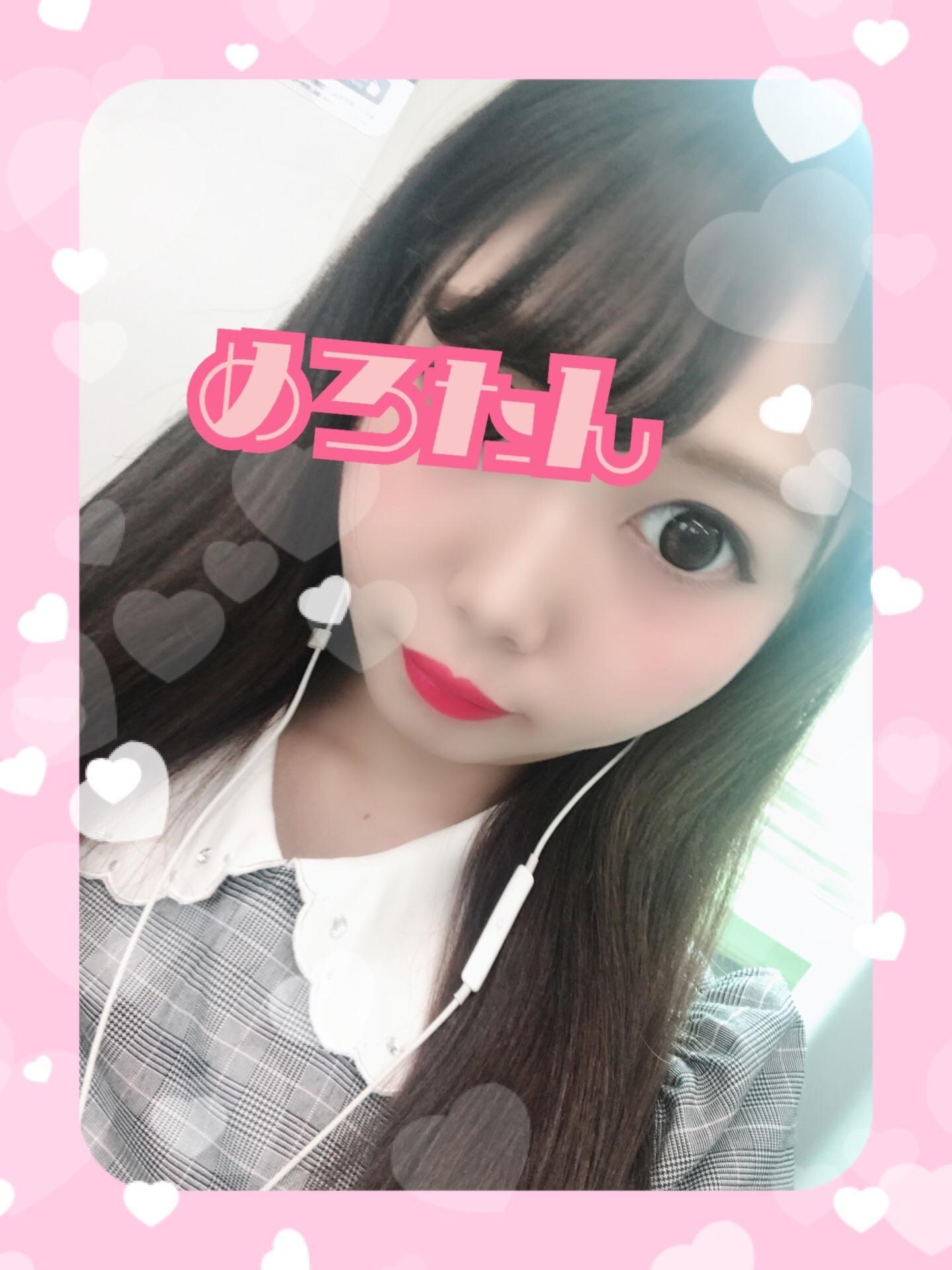 「ありがとう♪」11/14(11/14) 02:40   メロの写メ・風俗動画