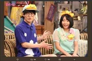「リズム縄跳びっ♪」11/14(11/14) 02:47   りおの写メ・風俗動画