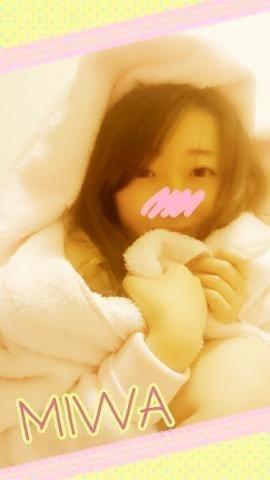 「おやすみなさい〜!」11/14(11/14) 04:15   みわの写メ・風俗動画