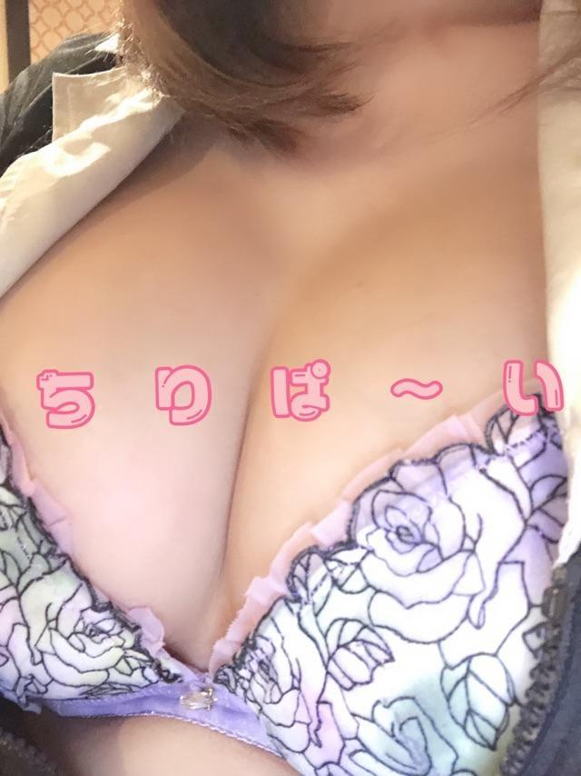 「ぱいんぱいんっ」11/14(11/14) 06:01 | ちりの写メ・風俗動画