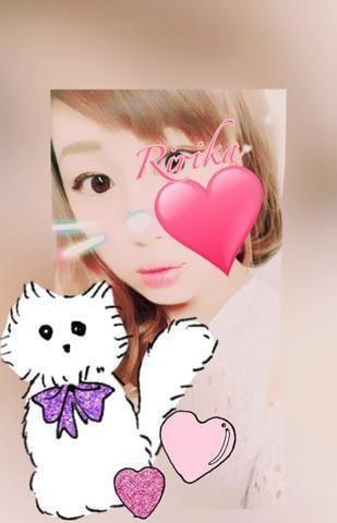 「これで帰るね~♪」11/14(11/14) 06:03 | りりかの写メ・風俗動画