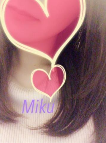 「おはよーU・x・U」11/14(11/14) 08:07   みくの写メ・風俗動画