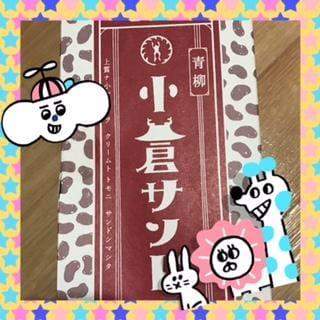 「出勤」11/14(11/14) 09:02 | みのりの写メ・風俗動画