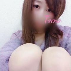 「出勤?」11/14(11/14) 09:45   トモの写メ・風俗動画
