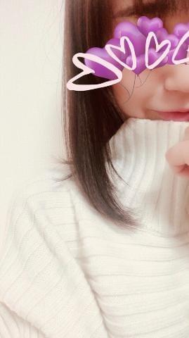 「今日はお休み」11/14(11/14) 11:03 | 大場ゆみの写メ・風俗動画