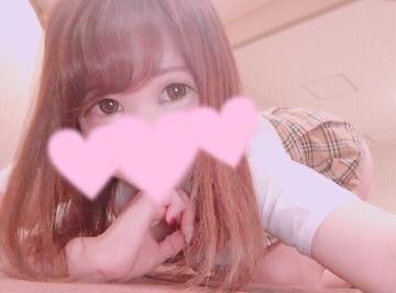 「オーロラみたいなお風呂?」11/14(11/14) 11:15 | ゆめはの写メ・風俗動画