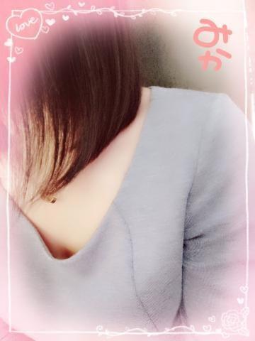 「ありがとう??そして出勤??」11/14(11/14) 13:01 | みかの写メ・風俗動画
