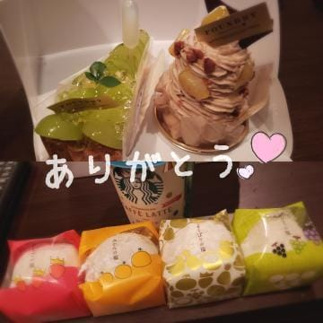 「ありがとうm(_ _)m」11/14(11/14) 13:29 | 新人6月16日入店あみの写メ・風俗動画