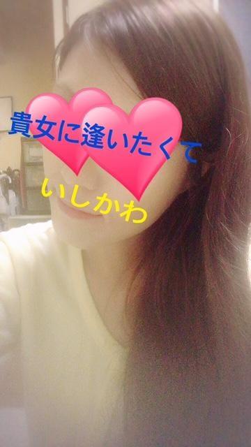 「(^・ェ・)」11/14(11/14) 14:02 | 石川の写メ・風俗動画