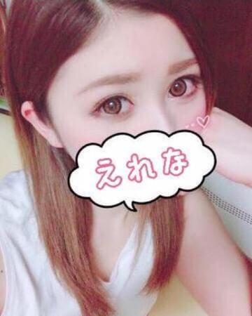 「出勤してま~す☆」11/14(11/14) 14:31 | えれなの写メ・風俗動画