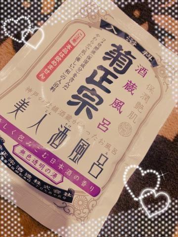 「入浴剤?」11/14(11/14) 17:30 | みなみ♡ロリアイドル系の写メ・風俗動画