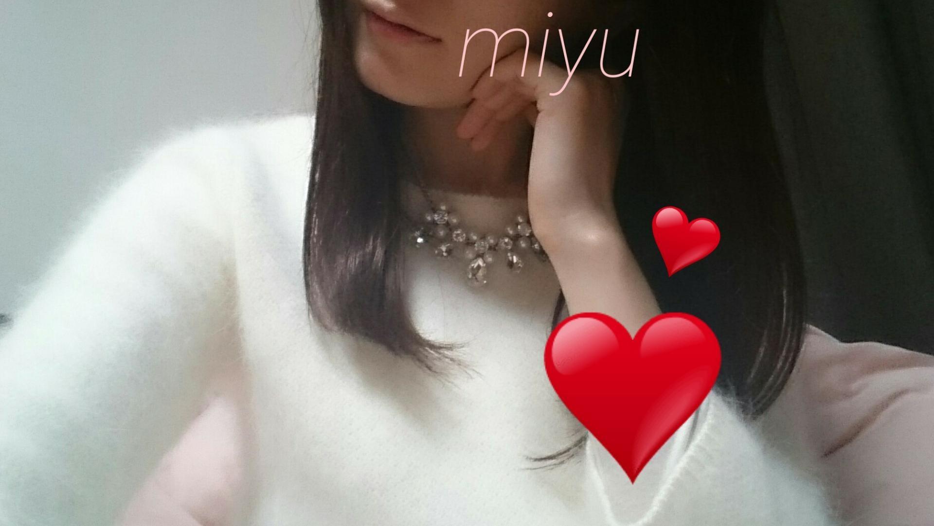 「出勤?」11/14(11/14) 20:02   星咲 みゆの写メ・風俗動画