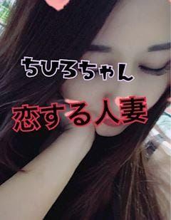 「ひょっこりはん(?´ω`?)」11/14(11/14) 20:08   千尋[ちひろ]の写メ・風俗動画