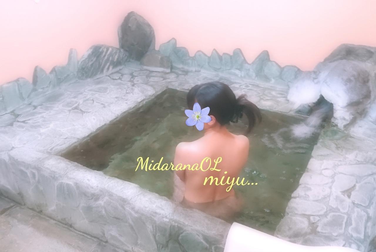 「早め早め?」11/14(11/14) 20:11   星咲 みゆの写メ・風俗動画