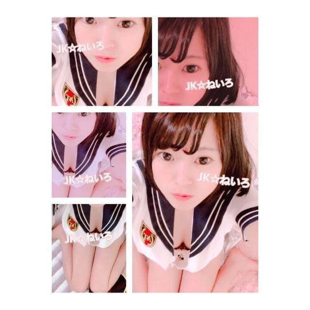 「さぶいー」11/14(11/14) 21:18 | ねいろ☆Hなことに興味深々!の写メ・風俗動画