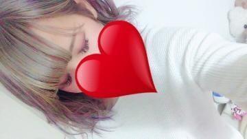 「眠気がwww」11/14(11/14) 21:45 | リサの写メ・風俗動画