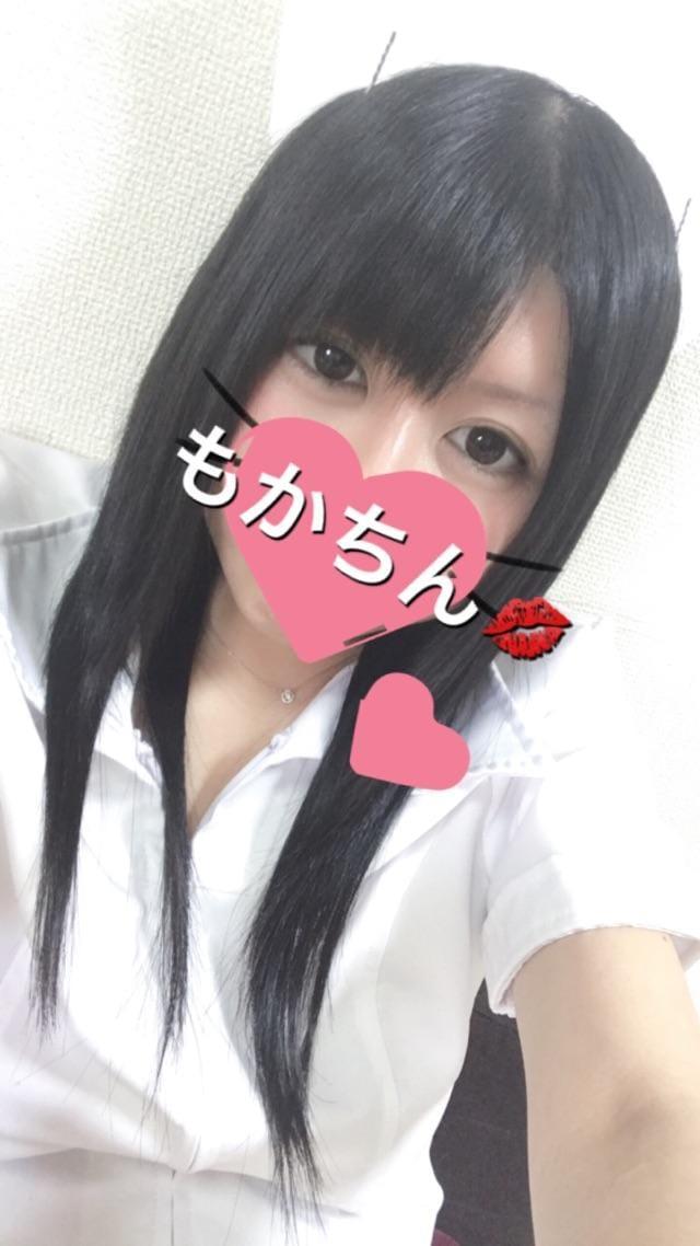 「明日は出勤さ。」11/14(11/14) 22:01 | もかの写メ・風俗動画