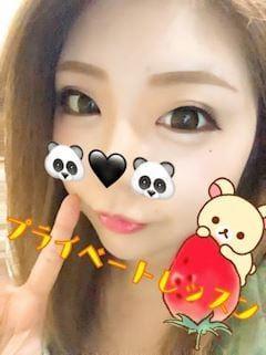 「告知!!」11/14(11/14) 23:26 | ウミの写メ・風俗動画