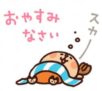 「寝れそうzzz」11/15(11/15) 00:39 | リサの写メ・風俗動画