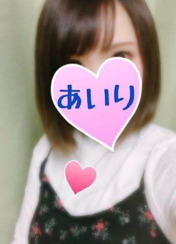 「♡」11/15(11/15) 03:13 | アイリの写メ・風俗動画