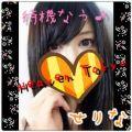 せりな|東京No.1 可愛い系・綺麗系の素人ギャル専門店 Heaven Tokyo