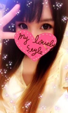 「おはようございます!」11/15(11/15) 08:18 | 芹沢 由美の写メ・風俗動画