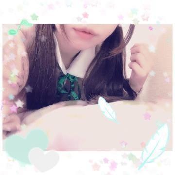 「おれい*」11/15(11/15) 11:07 | ふわりの写メ・風俗動画