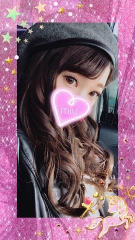 「おはよう♡」11/15(11/15) 11:15 | みうの写メ・風俗動画