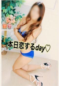 「本日は恋する…(?´ω`?)」11/15(11/15) 12:05   千尋[ちひろ]の写メ・風俗動画
