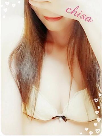 「20時~♡」11/15(11/15) 18:03 | CHISAの写メ・風俗動画