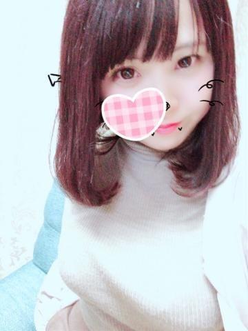 「しゅっきんー!」11/15(11/15) 21:04 | しずか★1位の写メ・風俗動画