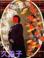 小林久美子|五十路マダム愛されたい熟女たち 福山店(カサブランカグループ)