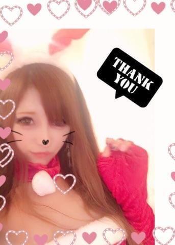「こんにちわ」11/15(11/15) 21:17 | ココノの写メ・風俗動画