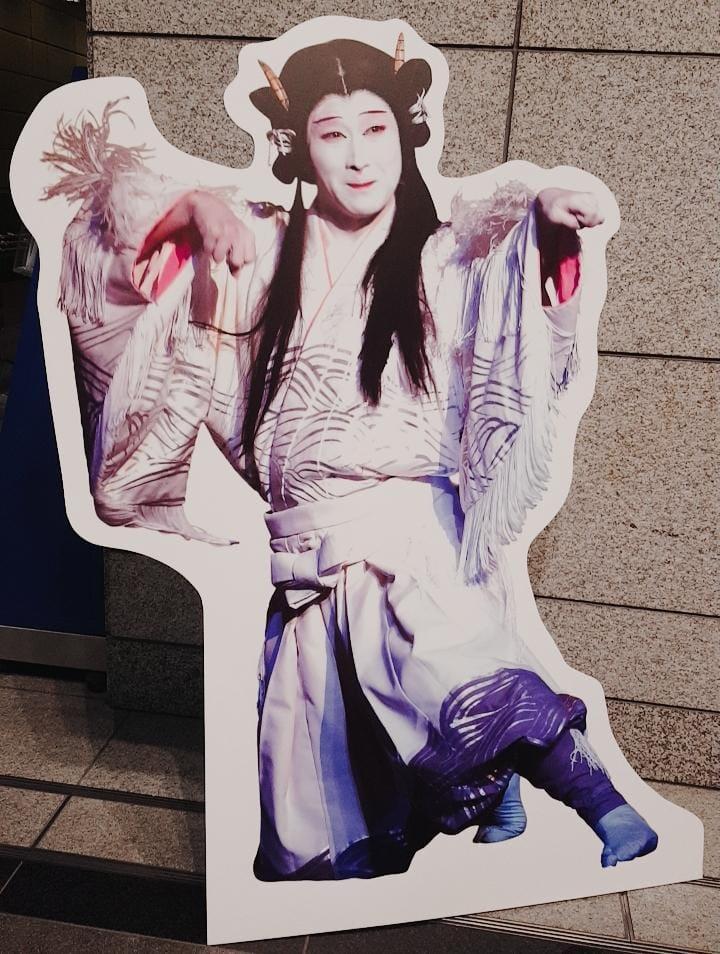 「歌舞伎」11/15(11/15) 22:58 | 美優(みゆう)☆ S-RANKの写メ・風俗動画