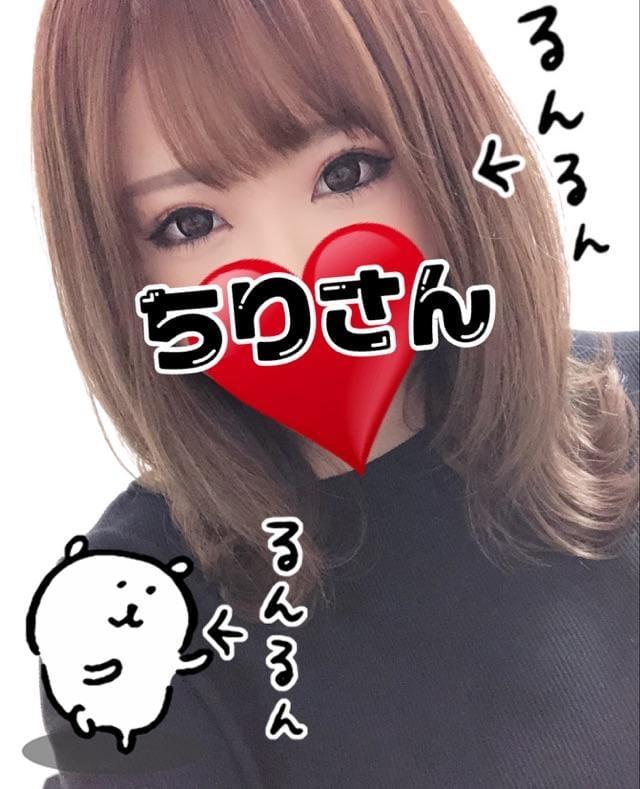 「さむたい」11/16(11/16) 04:35 | ちりの写メ・風俗動画