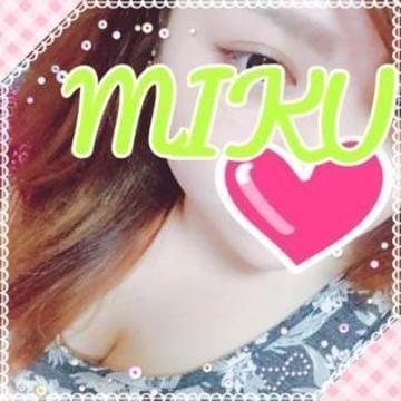 「今日こそは」11/16(11/16) 08:01 | MIKUの写メ・風俗動画