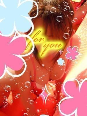 「お礼です(^O^)」11/16(11/16) 08:19 | あおいの写メ・風俗動画