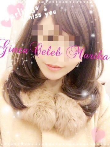 「おはようございます??」11/16(11/16) 09:01 | まりかの写メ・風俗動画