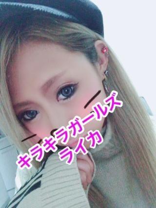 「今日も出勤するよ♡」11/16(11/16) 09:07   ライカの写メ・風俗動画